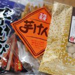 かつお船 お土産物売場 - 料理写真:芋けんぴなどお菓子 2015.06.28
