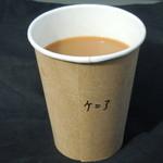 39997233 - ケニアAB キヘニア(シティロースト) 1杯300円