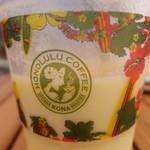 ホノルルコーヒー - ハワイアンココナッツスムージー