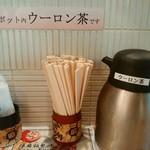 陳麻家 - 【2015.7.16(木)】テーブルにある調味料