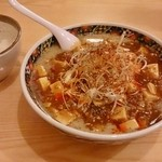 麺屋 忍 - 背脂マーボー麺 750円(+半ライス110円)