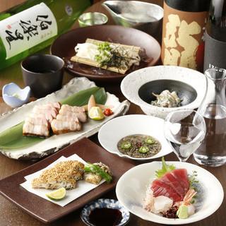 割烹スタイルの和食を粋に愉しむ大人のご宴会