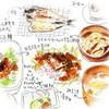 稲村ヶ崎食堂