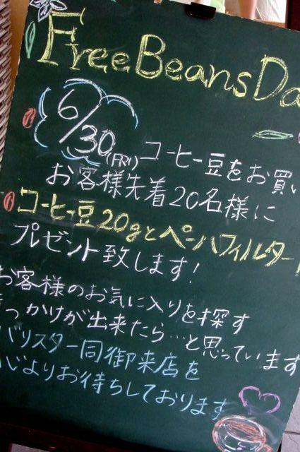 スターバックス・コーヒー 逗子駅前店