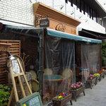 Cafe Restaurant AUREOLE - 新宿御苑に面したテラスを持つ店構え