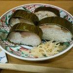 4000591 - 鯖寿司