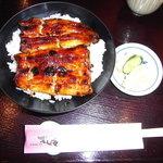 4000605 - 鰻丼