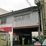 麺屋 忍 - 駐車場はありません(駐車券提示で100円引き)