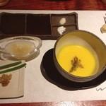 40001219 - 人参スープ