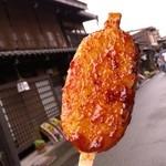飛騨牛食べ処 牛政 -