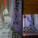 作太郎 - 料理写真:出石そばとつゆ