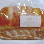 40003226 - クルミ入りオレンジピール 160円 (^^@