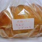 40003238 - りんごレーズン入り 230円 (^^@