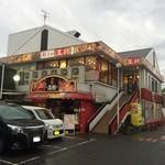 餃子の王将 - 2階部分が店舗