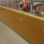 大井肉店 - 外観