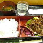 大井肉店 - 大判薄切り弁当