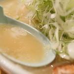 喜来登 - スープ