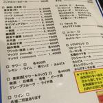 焼肉 白頭山 - メニゥ