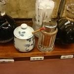 菅乃屋 - 醤油2種