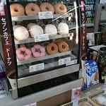 セブンイレブン  - 料理写真:ドーナツもあるよ~♪