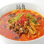 福龍 - 赤タンタン麺