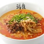 福龍 - タンタン麺