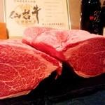 丘ほし - 料理写真:仙台牛をはじめ、全国から厳選したお肉