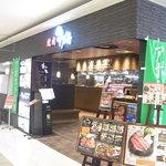 焼肉牛伝 - イオンモール茨木4階です☆♪