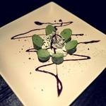 みとりん - 抹茶生チョコアイス