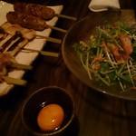 40020755 - サラダは「水菜と和野菜のサラダ」。
