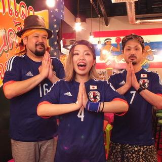 ☆タイ屋台でサッカー観戦☆~幸せ100%の思いを日本代表へ~