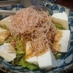40022168 - 豆腐サラダ