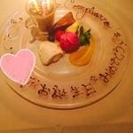 エノテカピッツェリア 神楽坂スタジオーネ - デザートはバースデー仕様に♪【2015.07】