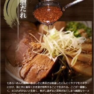 【焙煎たれ】にんにくやゴマを使い個性と風味を作り上げる