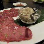 焼肉の牛太 - 料理写真:上ネギ塩タン¥980