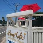 Hona Cafe - 駐車場入り口