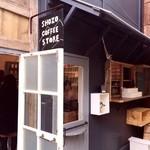 ショウゾウ コーヒー ストア - SHOZO COFFEE STORE TOKYO