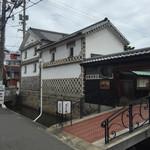 40028730 - 蔵Pura(岡山県倉敷市)外壁