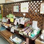 和束茶カフェ - 農産物も販売【和束茶カフェ】