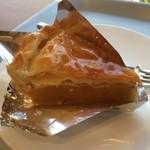 TROIS CINQ - 信州完熟りんごのパイ