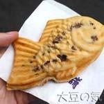 鳴門鯛焼本舗 - 天然たいやき 黒あん「小豆」(¥150)