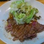 コシード - 一番人気スライスステーキ