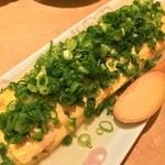 菜な - 京風だし巻き玉子
