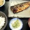 あけぼの食堂 - 料理写真:焼き魚定食!今回はサバ!