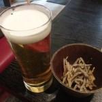 もんじゃ小町 - 生ビール・付き出し