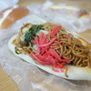 亀十パン - 料理写真:パンパンパン