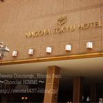 40041368 - 名古屋東急ホテル