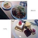 ホテルニューオータニ 東京 -