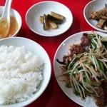 松山 - 料理写真:レバニラ定食