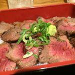 40045932 - 熟成和牛のステーキ重寄せ。